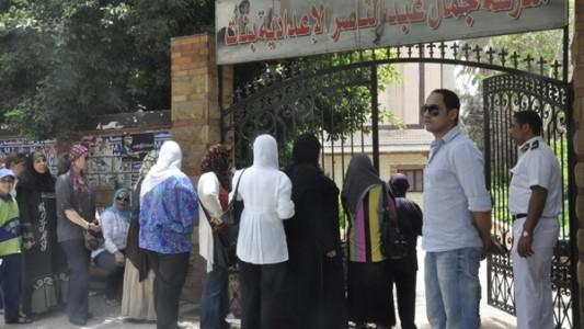エジプト大統領選挙 - ảnh 1