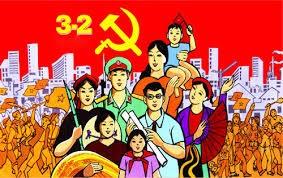 ベトナム共産党創立記念活動 - ảnh 1