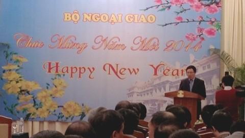 ミン副首相、外交活動に対する報道界の貢献を評価 - ảnh 1