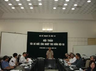 「ベトナムを近代的な工業国にする」をテーマとしたシンポ - ảnh 1
