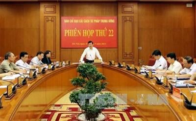 サン国家主席、司法改革中央指導委員会第22回会議を主宰 - ảnh 1