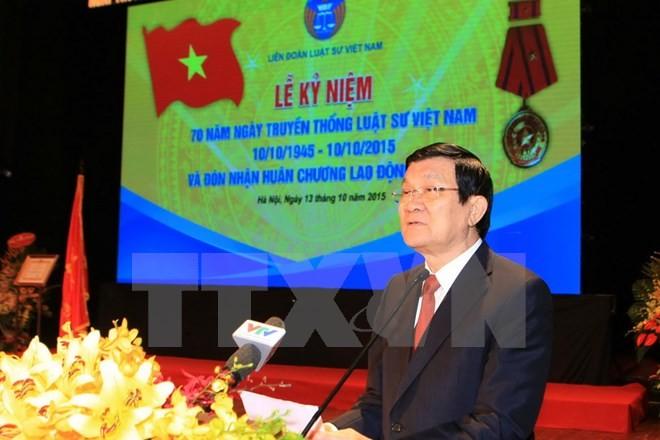 「ベトナム弁護士の伝統の日」記念式典 - ảnh 1