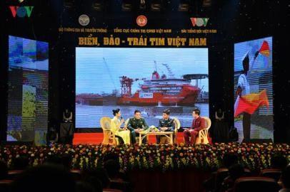 「海と島、ベトナムの心」交流会 - ảnh 1