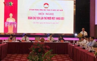 ベトナム祖国戦線第11回会議、開幕 - ảnh 1