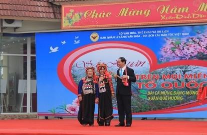 クアン国家主席、「民族の伝統文化の保存・発展を継続」 - ảnh 1