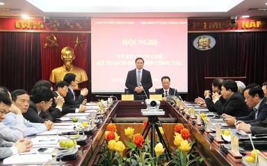 党中央人事委員会と中央理論評議会 協力を拡大 - ảnh 1