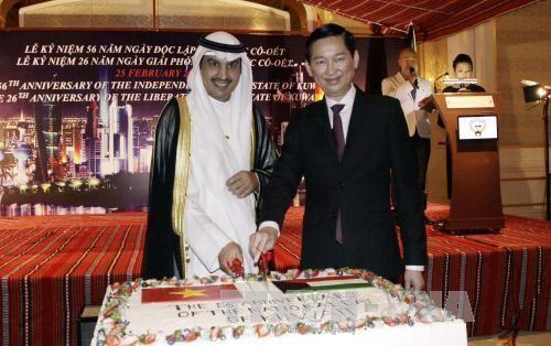 クウェート独立記念日を祝い式典 - ảnh 1