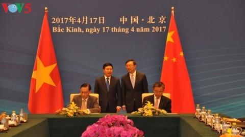 ベトナムと中国、全面的友好協力関係を強化 - ảnh 1
