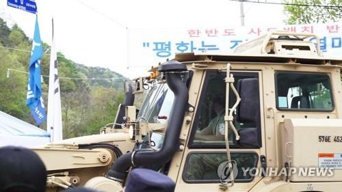 韓国 「THAAD」の敷地提供完了 配備作業に弾み - ảnh 1
