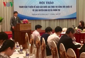 ベトナム、市民的及び政治的権利を確保 - ảnh 1