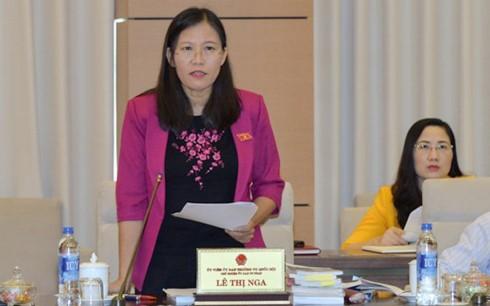国会常務委員会 司法履歴法改正案を討議 - ảnh 1