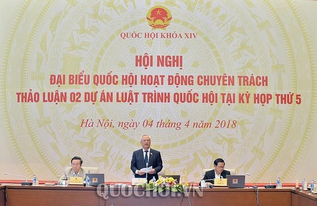 国会常務委、特別行政・経済と区法案を審議 - ảnh 1
