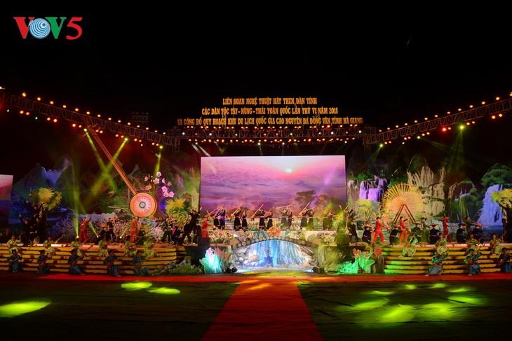 「民謡テンと琴ティンの全国フェスティバル」開幕 - ảnh 1