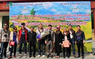 ベトナムを訪れた外国人観光客6700万人を超え - ảnh 1