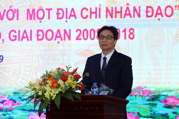 慈善活動2008~2018年期の総括会議 - ảnh 1