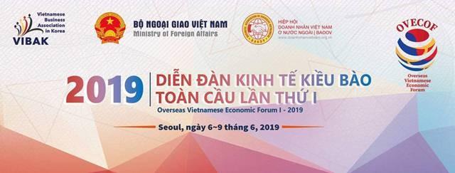 Sắp diễn ra Diễn đàn kinh tế kiều bào toàn cầu lần thứ I tại Hàn Quốc - ảnh 1