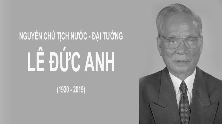 レ・ドゥク・アイン元国家主席、死去 - ảnh 1