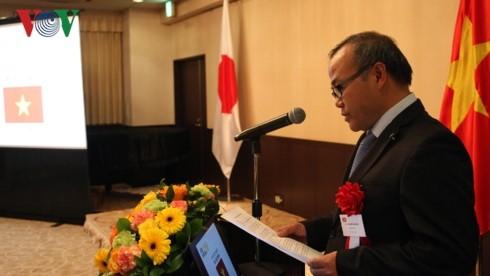 在日本ベトナム大使館 AA会議を開催 - ảnh 1