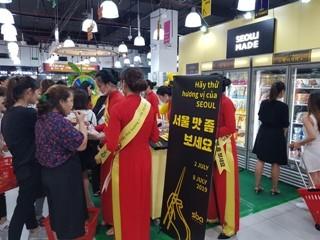 ハノイとHCM市で、韓国の食文化祭 - ảnh 1