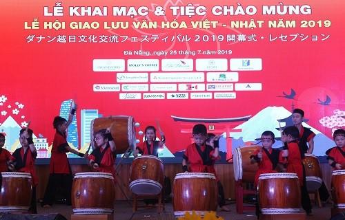第6回の『越日文化交流フェスティバル2019』 開幕 - ảnh 1
