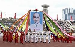 Aktivitas-aktivitas memperingati ultah ke-70 Revolusi Agustus dan Hari Nasional Vietnam (2 September). - ảnh 1