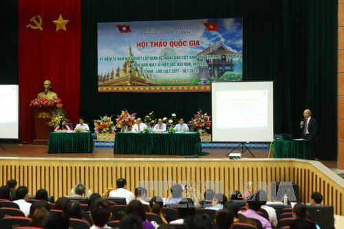 Hubungan solidaritas dan persahabaan Vietnam-Laos semakin  diperkokoh dan berkembang - ảnh 1