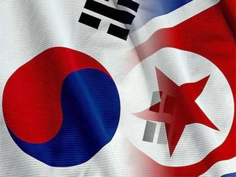 RDRK  berseru kepada Republik Kora supaya mengubah kebijakan antarKorea - ảnh 1