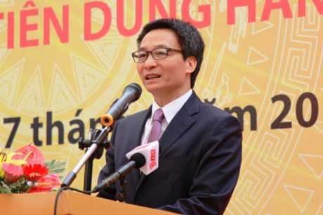 """Deputi PM Vietnam, Vu Duc Dam menghadiri acara pencanangan : """"Kaum Wanita  berkomitmen melaksanakan  keselamtan bahan makanan"""" - ảnh 1"""