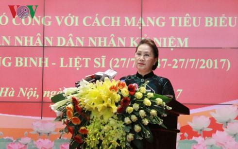 Ketua MN Vietnam, Nguyen Thi Kim Ngan menghadiri Konferensi memuji para tipikal yang berjasa kepada revolusi di  pasukan keamanan publik rakyat - ảnh 1