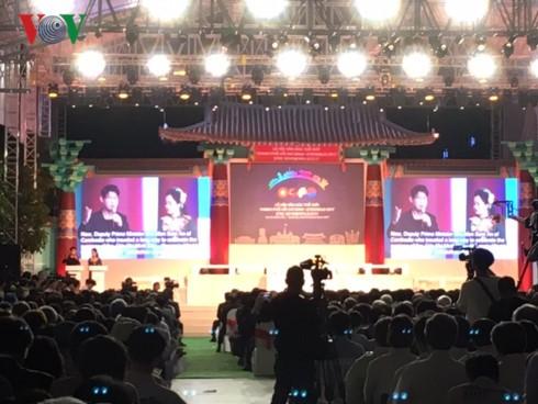 Pembukaan Festival Kebudayaan Dunia Kota Ho Chi Minh-Gyeongju-tahun 2017 - ảnh 1