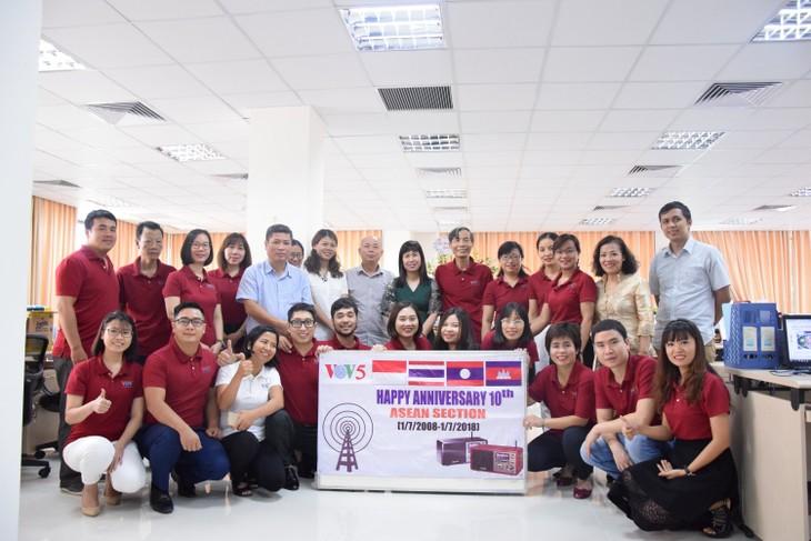 Memperingati HUT ke-10 berdirinya Seksi ASEAN (1/7/2008-1/7/2018). - ảnh 1