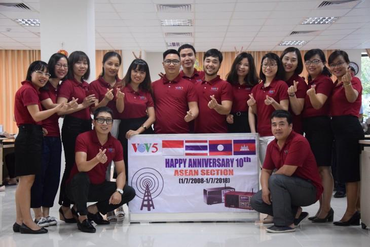 Memperingati HUT ke-10 berdirinya Seksi ASEAN (1/7/2008-1/7/2018). - ảnh 2