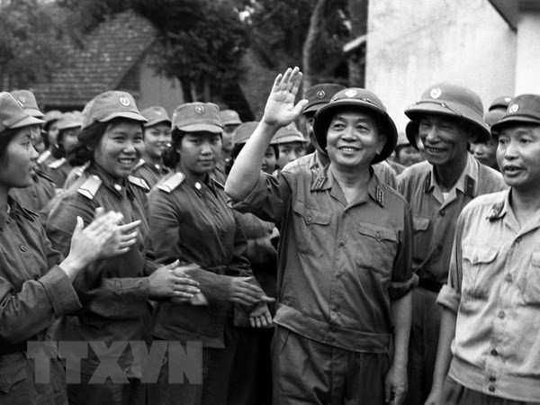 Pameran:  Jenderal Vo Nguyen Giap  dengan ATK Thai Nguyen - ảnh 1