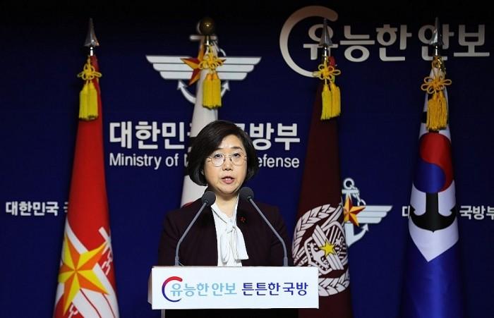 Republik Korea  menegaskan tetap melakukan latihan perang gabungan dengan AS menurut  rencana semula - ảnh 1
