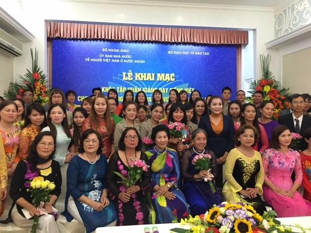 Vietnamese language training for overseas Vietnamese teachers - ảnh 1