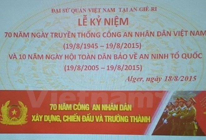 Vietnam People's Police Force's 70th anniversary marked abroad - ảnh 1