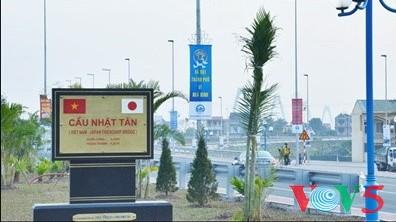 日本政府向越南提供951.7亿日元官方开发援助 - ảnh 1