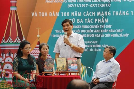 Célébrations du centenaire de la Révolution d'octobre à Ho Chi Minh-ville - ảnh 1