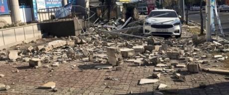 Rare séisme de magnitude 5,4 en République de Corée  - ảnh 1