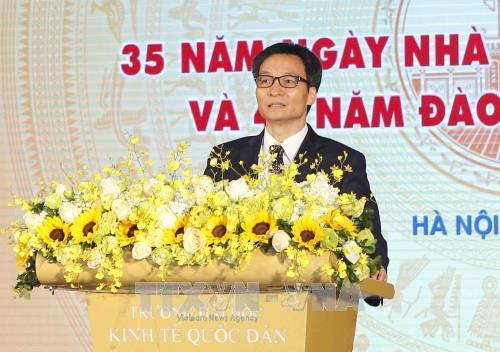 Célébrations de la journée des enseignants vietnamiens  - ảnh 1