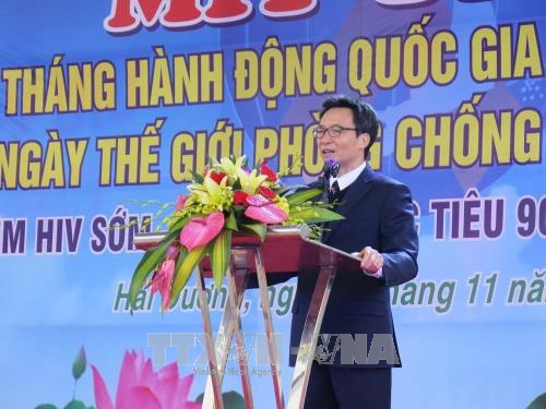 Vu Duc Dam: il faut faire en sorte que tous les séropositifs soient traités - ảnh 1