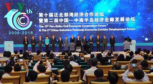 Le 10e Forum de coopération économique du golfe du Bac Bo élargi - ảnh 1