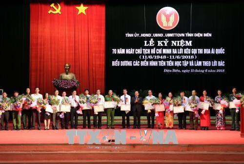 Commémorations du 70e anniversaire de l'appel du président Hô Chi Minh à l'émulation patriotique - ảnh 1