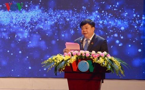 Concert en l'honneur des 58 ans des relations diplomatiques Vietnam-Cuba - ảnh 1