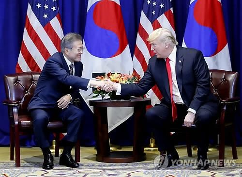 Sommet de New York entre Moon Jae-in et Donald Trump - ảnh 1