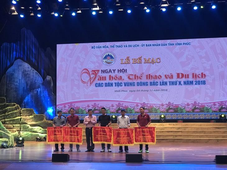 Clôture de la Fête culturelle, sportive et touristique des ethnies du Nord-Est - ảnh 1