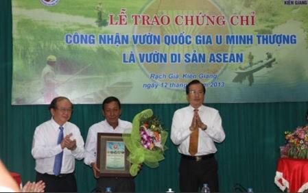 ウミントゥン国立公園、 ASEANの遺産公園に認定 - ảnh 1