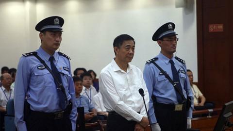 中国、薄被告 初公判始まる - ảnh 1