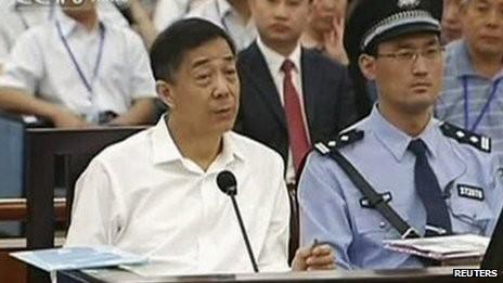 中国の薄熙来被告収賄を否認 全面対決 - ảnh 1