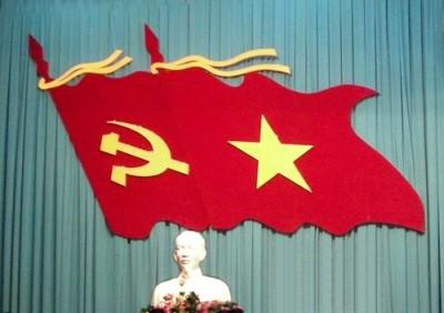 ハイフオン市、党創立84周年 記念 - ảnh 1